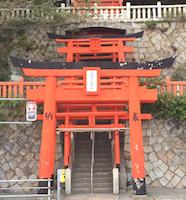 立石稲荷神社