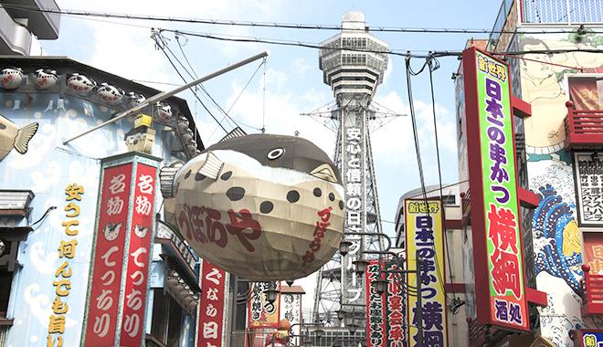 大阪のふぐ規制条例が70年ぶりに改正!