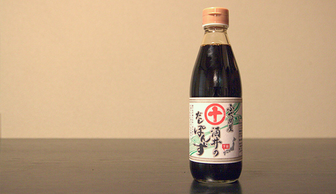 ふくポン酢